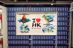 Hong Kong International Airport-Innenraum Lizenzfreie Stockfotografie