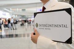 Hong Kong International Airport interior Royalty Free Stock Photography