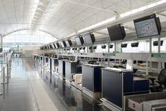 Hong Kong International Airport interior Royalty Free Stock Photos