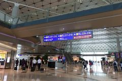 Hong Kong International Airport Midfield Concourse. The midfield area is located to the west of Terminal 1 and between the two existing runways Royalty Free Stock Photos