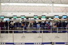 Hong Kong International Airport Royalty Free Stock Photos