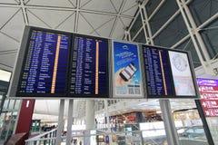 Hong kong international airport Stock Photos
