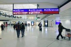 Hong kong international airport Stock Photo