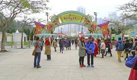 Hong kong international flower show 2016 Stock Images