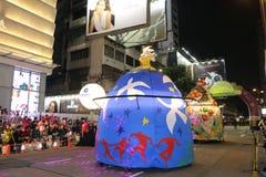 Hong Kong: Internationale Parade 2015 des Chinesischen Neujahrsfests Nacht Lizenzfreie Stockbilder