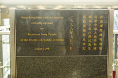 Hong Kong internationell flygplats Royaltyfri Foto
