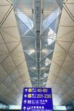 Hong Kong internationell flygplats Arkivfoton