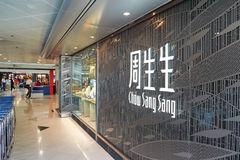 Hong Kong internationell flygplats Royaltyfri Foto