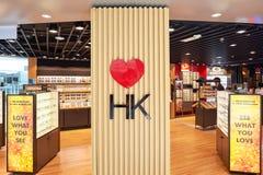 Hong Kong internationell flygplats Arkivfoto