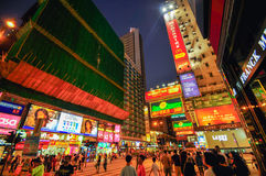 Hong Kong Island Skyline from Kowloon. Royalty Free Stock Images