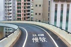 Hong Kong Island, Weg (viaduct) Stock Afbeeldingen