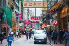 Hong Kong - Januari 10,2018: Oidentifierat folk på den Wing Lok stren royaltyfri foto