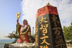 The Tin Hau temple of HK. Stock Photography