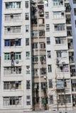 Hong Kong jawny dom Obraz Royalty Free