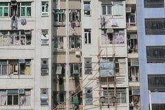 Hong Kong jawny dom Obrazy Royalty Free