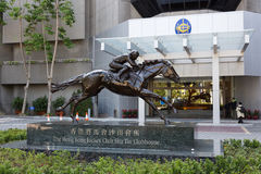The Hong Kong Jockey Club Sha Tin Clubhouse Royalty Free Stock Photography