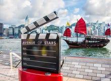 Hong Kong - 27. Juli 2014 Stockbilder