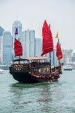 Hong Kong - 27. Juli 2014 Stockfoto