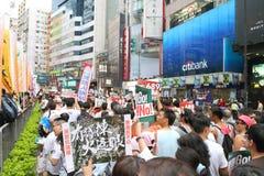 Hong Kong 1 Juli marscherar 2014 Fotografering för Bildbyråer