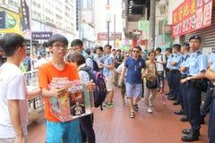 Hong Kong 1 Juli marscherar 2014 Royaltyfri Bild