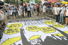 Hong Kong 1 Juli marscherar 2014 Royaltyfria Bilder