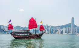 Hong Kong - JULY 27, 2014: Hong Kong Victoria Stock Photos