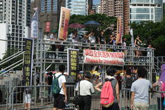 Hong Kong 1 July marches 2015 Royalty Free Stock Photo
