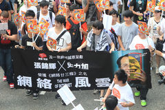 Hong kong 1 july marches 2012 Stock Photography