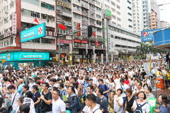 Hong Kong 1 July Marches 2014 Royalty Free Stock Photo