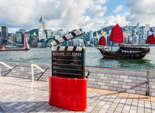 Hong Kong - JULY 27, 2014 Stock Images