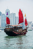 Hong Kong - JULY 27, 2014 Stock Photo