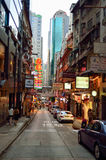 Hong Kong. JUNE 03, 2015: streets of . , is an autonomous territory on the southern coast of China at the Pearl River Estuary and the South China Sea Royalty Free Stock Photo