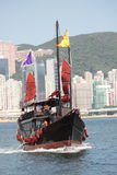 Hong Kong junk boat. At day royalty free stock image