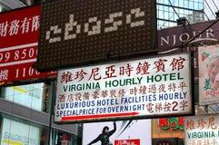 Hong Kong Kina: Hotellet undertecknar in Mong Kok Arkivfoton