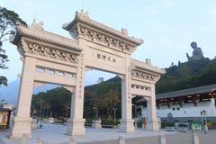 Hong Kong: Kloster för Po Lin Royaltyfri Bild
