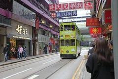 Hong Kong kopii pokładu tramwaj Obraz Royalty Free