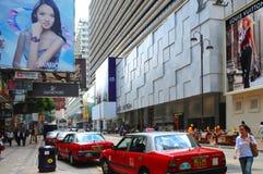 Hong Kong kowloon royaltyfri fotografi