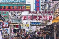 Hong Kong, Kowloon, mercato di strada fotografia stock