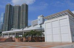 Hong Kong Kowloon parka centrum sportowe Fotografia Stock
