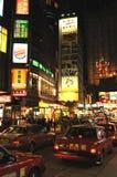 Hong Kong kowloonnatt Fotografering för Bildbyråer