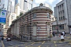 Hong Kong krana klub Obrazy Stock