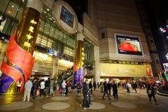 hong kong kwadrata czas obrazy royalty free