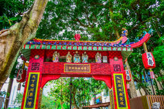 HONG KONG: Kwun Yam Shrine temple, a Taoist shrine at the southeastern end of Repulse Bay, Hong Kong Island Royalty Free Stock Photos