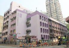 Hong Kong Lady MacLehose Centre Arkivbild