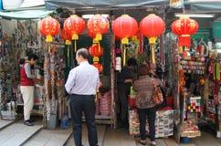 Hong Kong lady`s market Stock Image