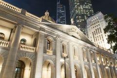 Hong Kong lagstiftande råd Royaltyfri Fotografi