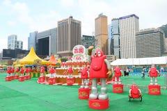 Hong Kong: Lai Yuen Super Summer 2015 Immagini Stock Libere da Diritti