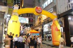 Hong Kong: Lan Kwai Fong Beer & Fest 2013 di musica immagini stock libere da diritti