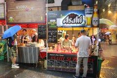 Hong Kong : Lan Kwai Fong Beer & Music Fest 2015 Royalty Free Stock Images