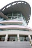 Hong kong landmark Stock Images